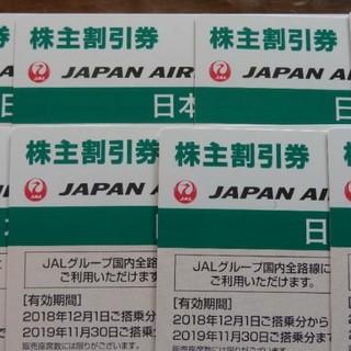 ジャル(ニホンコウクウ)(JAL(日本航空))のJAL 株主優待券 4枚(航空券)