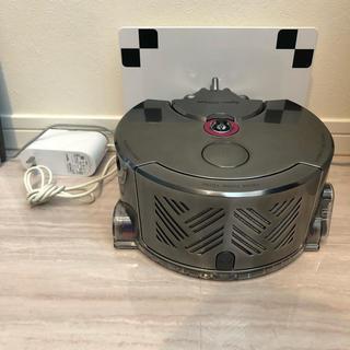 Dyson - ダイソン 360eye RB01 ロボット掃除機 お掃除ロボット 自動 AI