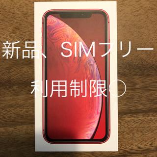 アップル(Apple)のiphoneXR 64gb 新品 simフリー、レッド(スマートフォン本体)