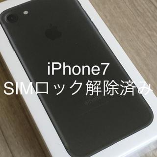 アップル(Apple)の【新品未開封】SIMロック解除済み●iPhone7 32GB(スマートフォン本体)
