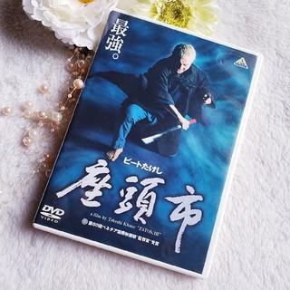 座頭市 DVD 北野武×ビートたけし