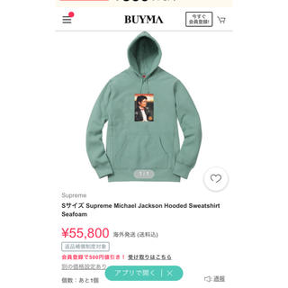 852b48f0a90f シュプリーム(Supreme)のMichael Jackson Hooded Sweatshirt 売り切り(パーカー)