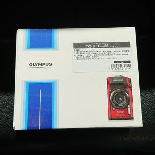 オリンパス(OLYMPUS)の【ram様様専用】OLYMPUS TG-5  工一郎 2台(コンパクトデジタルカメラ)