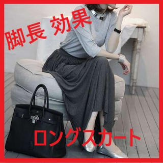 マキシ丈 プリーツ スカート グレー ハイウエスト  体型カバー ロングスカート(ロングスカート)