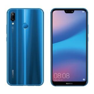 【くる様専用】Huawei P20 lite(スマートフォン本体)