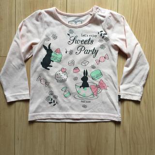 ナルミヤ インターナショナル(NARUMIYA INTERNATIONAL)のpupil hous カットソー 90(Tシャツ/カットソー)