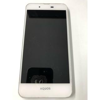 シャープ(SHARP)のAQUOS L2(スマートフォン本体)