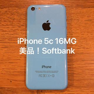 アップル(Apple)の【美品】iphone 5c 16GB ソフトバンク(スマートフォン本体)