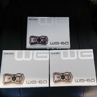 リコー(RICOH)の【ロボコン様専用】RICOH WG-60  3台セット(コンパクトデジタルカメラ)