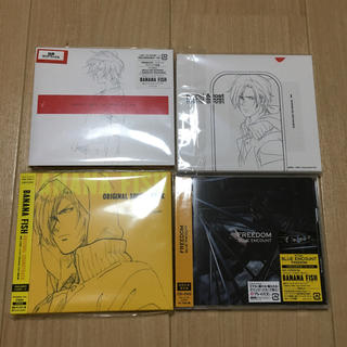 BANANA FISH CD セット