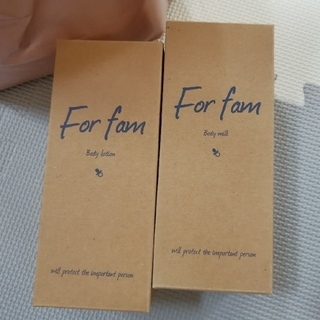 フォーファム  forfam ボディミルク ボディローション 保湿剤 出産祝い