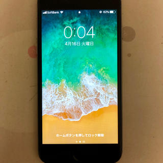 アップル(Apple)のiPhone 6s Space Gray 16 GB Softbank(スマートフォン本体)