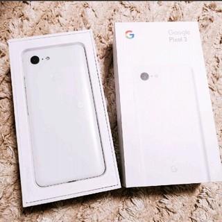 Google pixel3 新品未使用(スマートフォン本体)