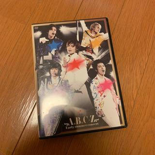 エービーシーズィー(A.B.C.-Z)のアリサマ DVD(アイドルグッズ)