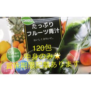 フルーツ青汁 めちゃたっぷり 青汁(青汁/ケール加工食品 )