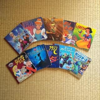 ディズニー(Disney)のディズニー 絵本 10冊セット(絵本/児童書)