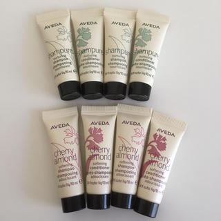 アヴェダ(AVEDA)のAVEDA Shampoo & Conditioner 10ml×8(シャンプー)