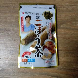 あじかん 焙煎ごぼう茶 20包入(健康茶)
