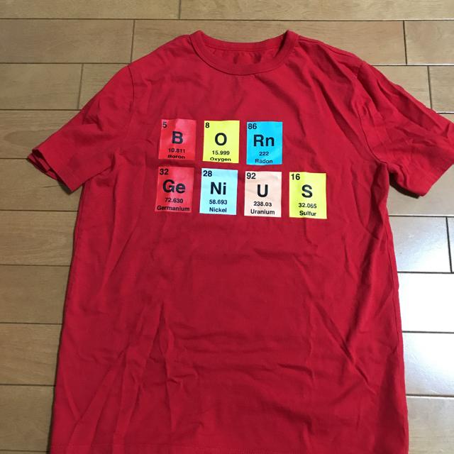 GU(ジーユー)のgu gap キッズ Tシャツ4枚組(150cm) キッズ/ベビー/マタニティのキッズ服 男の子用(90cm~)(Tシャツ/カットソー)の商品写真