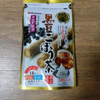 あかじん黒豆ごぼう茶(健康茶)