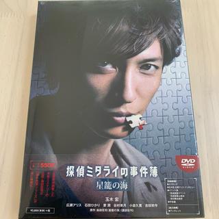 探偵ミタライの事件簿  星籠の海 DVD