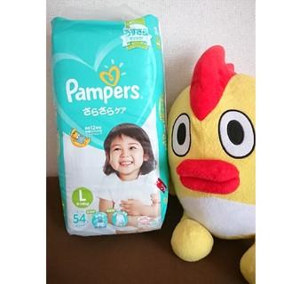 ピーアンドジー(P&G)のオムツ☆パンパースL☆テープタイプ(ベビー紙おむつ)