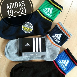 アディダス(adidas)のアディダス 靴下 ソックス アディダス 19〜21サイズ(靴下/タイツ)