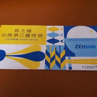 ヌール(noue-rue)のゼンショー3千円(フード/ドリンク券)