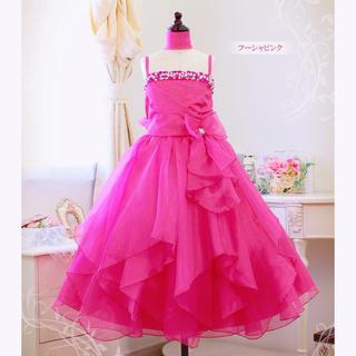 キャサリンコテージ(Catherine Cottage)の最終販売Little Princess♡美品ビジュードレス✧*。140ピアノ(ドレス/フォーマル)
