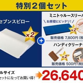 マイチョコパイン様(枕)