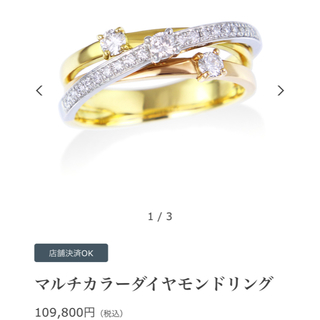 ジュエリーツツミ(JEWELRY TSUTSUMI)のK18YG/K18PG/Pt コンビ ダイヤモンドリング(リング(指輪))