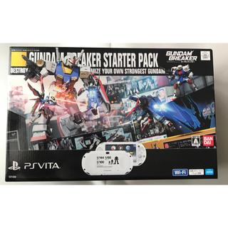プレイステーションヴィータ(PlayStation Vita)のGUNDAM BREAKER STARTER PACK PSVITA新品未開封品(家庭用ゲーム本体)