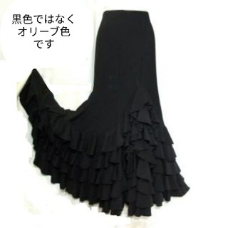 フラメンコ ダンス ファルダ スカート マーメイド フリル オリーブ色(ダンス/バレエ)
