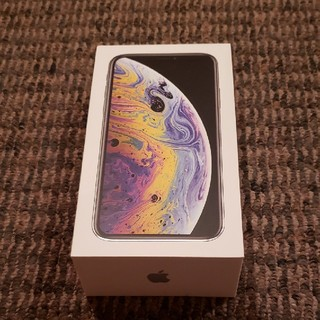 アップル(Apple)のiphone XS 64GB Silver 未使用品(スマートフォン本体)