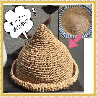 ザラ(ZARA)のオーダー受付★ とんがり帽子 麦わら帽子 どんぐり帽子(帽子)