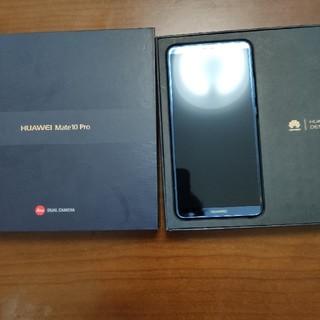 SIMロック解除済 Huawei【mate 10 pro】(スマートフォン本体)