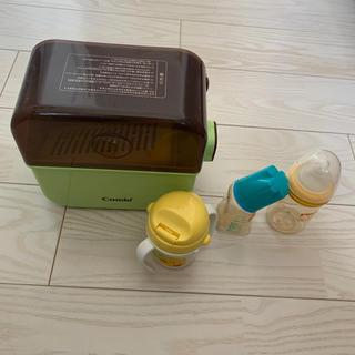 哺乳瓶消毒ケースと哺乳瓶2つとスパウト!