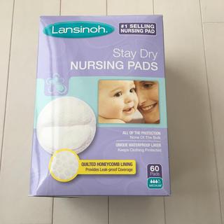 ランシノー 母乳パッド ナージングパッドlansinoh 使い捨て 出産準備