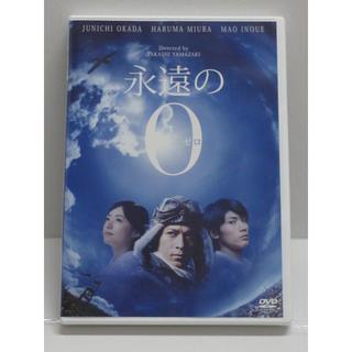 rav20115 DVD 中古 永遠の0