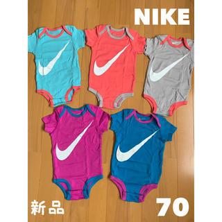 ナイキ(NIKE)の【新品】 NIKE 半袖 ロンパース 5枚セット (70サイズ) (ロンパース)
