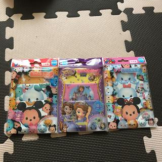 ディズニー(Disney)のバラ売り可☆ディズニー おにぎりラップ 3セット(弁当用品)