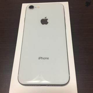 アップル(Apple)のiphone8 (スマートフォン本体)