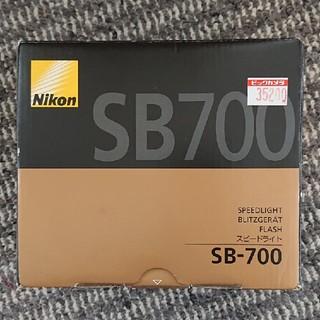 スピードライト SB-700 Nikon(ストロボ/照明)