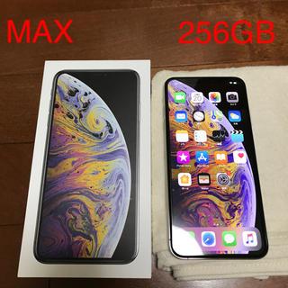 アイフォーン(iPhone)のiPhoneXS MAX(スマートフォン本体)