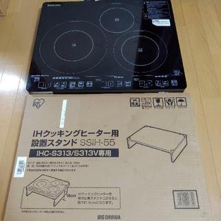 アイリスオーヤマ(アイリスオーヤマ)のIHクッキングヒーター(調理機器)
