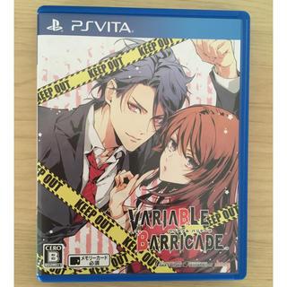 プレイステーションヴィータ(PlayStation Vita)のバリアブルバリケード(携帯用ゲームソフト)