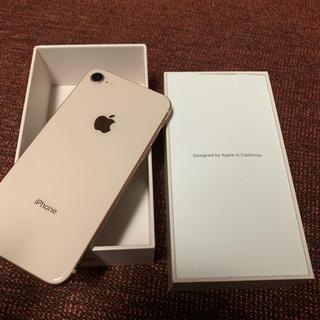 アイフォーン(iPhone)の超美品!2か月も使っていない。iPhone8(スマートフォン本体)