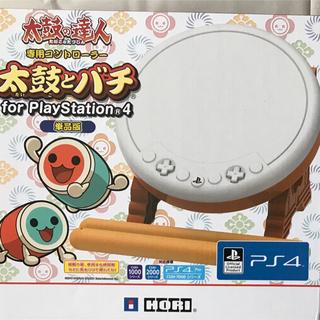 プレイステーション4(PlayStation4)の太鼓の達人専用コントローラー 「太鼓とバチ for PlayStation®4」(その他)