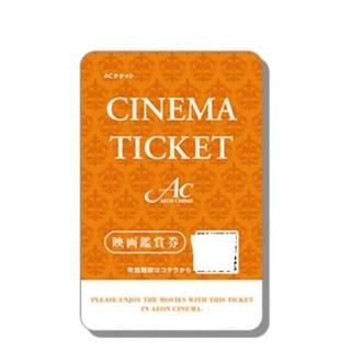 イオンシネマ チケット