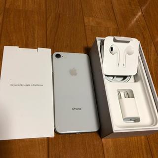 アイフォーン(iPhone)のiPhone 8 64GB SIMフリー(スマートフォン本体)